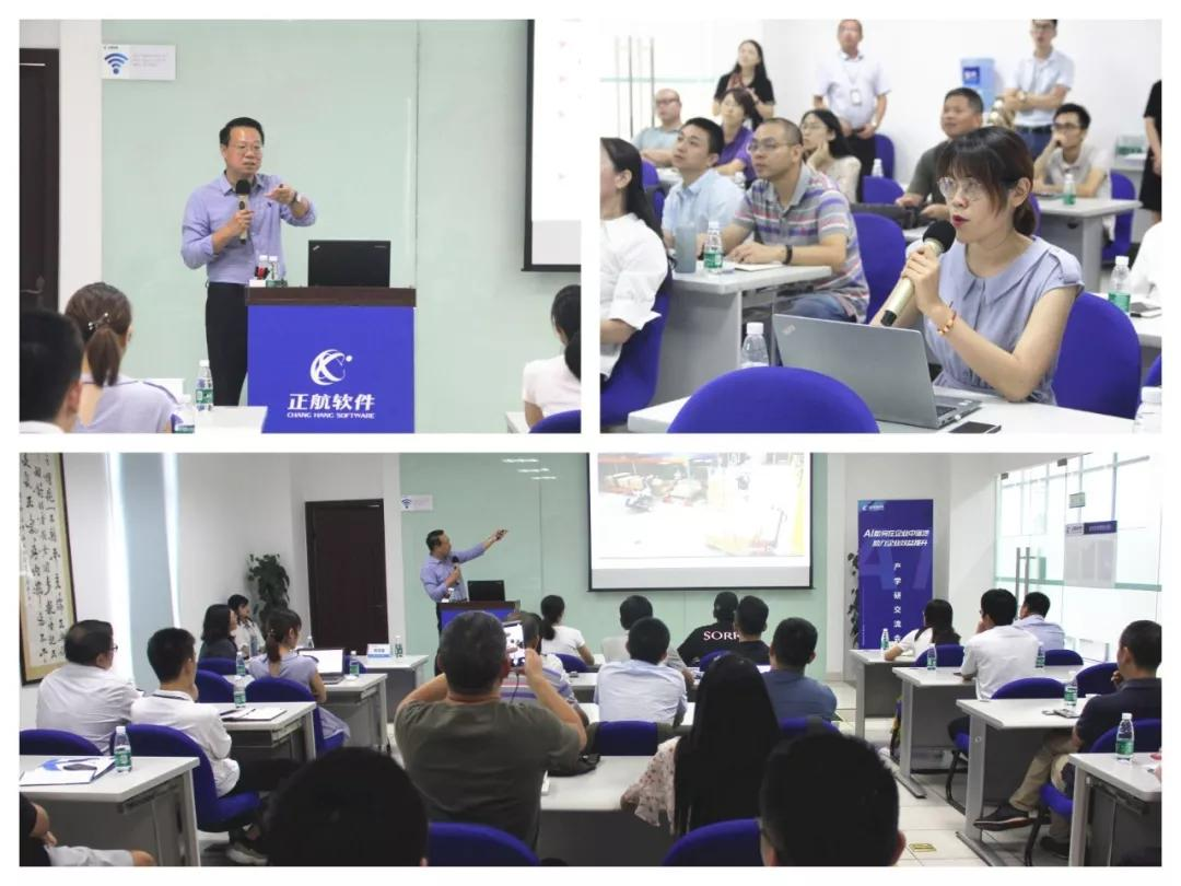 厦门大学博士生导师陈亚盛教授现场互动交流