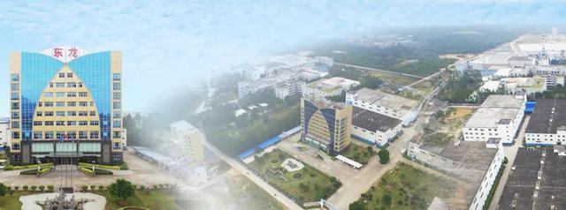东龙针纺公司
