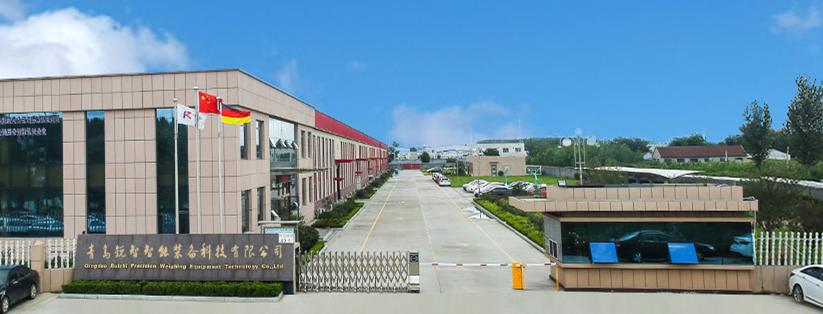 青岛锐智智能装备科技有限公司
