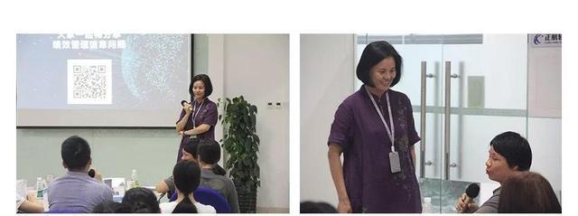 正航软件福建分公司总经理陈丽玲掀起互动热潮