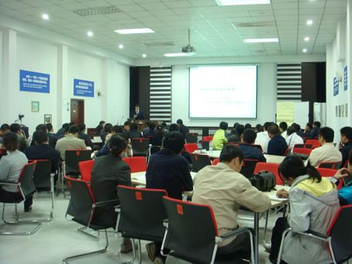 研讨会现场第22期经销商SMB培训课程