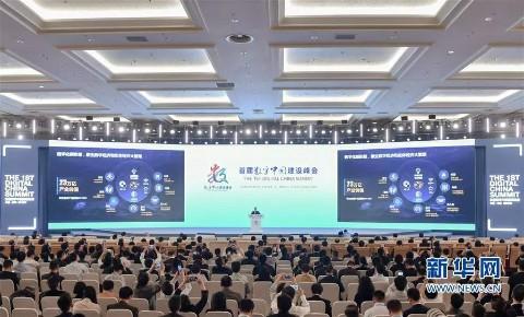 digital-china1-webp
