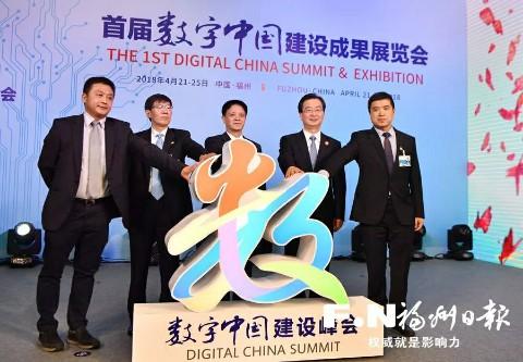digital-china3-webp