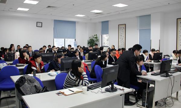 正航A10商贸管理软件培训会