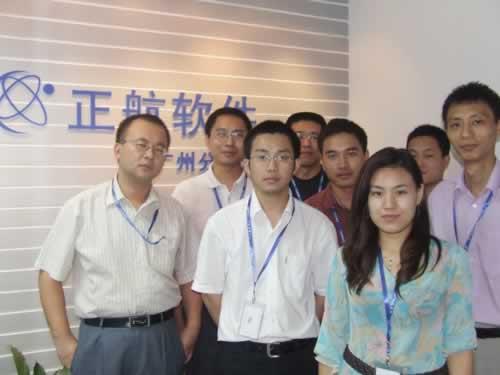 正航软件广州分公司员工合影