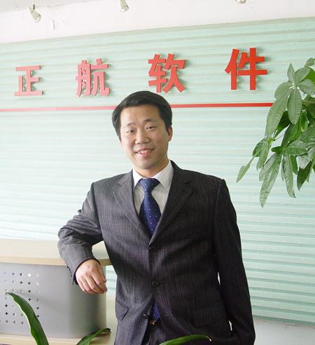 专访正航软件渠道总监陈斌全