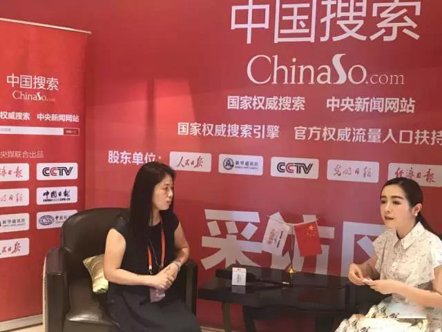 中国首个牛樟芝全产业链防伪追溯平台