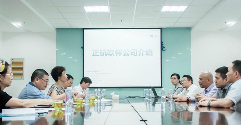 市委常委、统战部部长黄菱走访正航软件