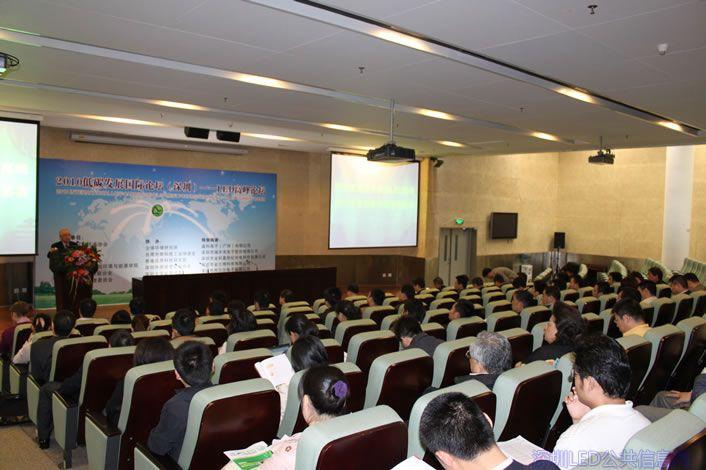 会议现场-正航软件:用信息化促进低碳经济