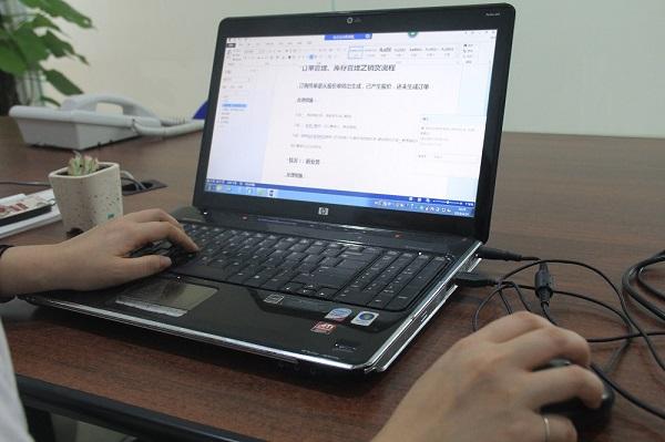 增值税改革网络课程