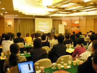 中小企业管理交流会议会议现场