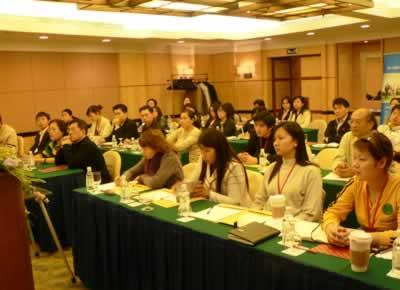 中小企业管理交流会议
