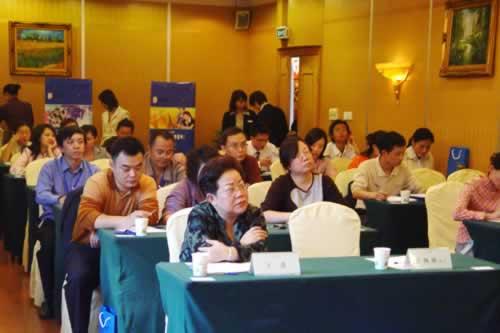 """""""信息化管理对中小企业的价值及ERP应用"""" 研讨会"""