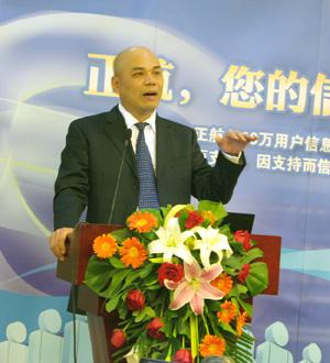正航软件华北区伙伴营销峰会圆满落幕 正航软件董事长 赖光郎