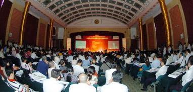 十二届中国国际软件博览会会场