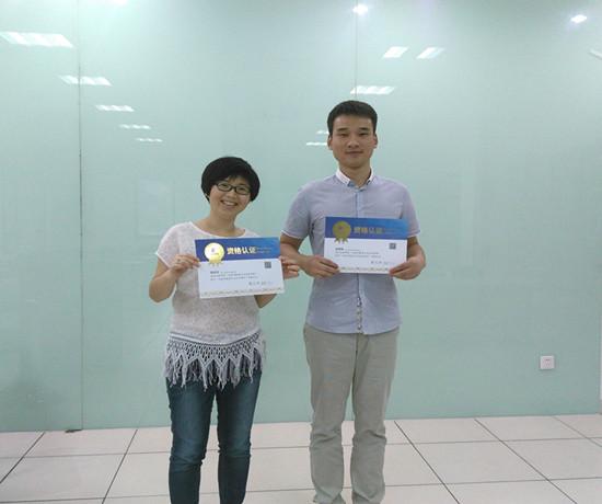 优秀学员获颁T8技术顾问认证证书