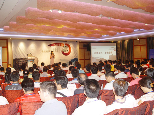 8月1日下午,2008年正航软件福建渠道招商会议在厦门喜来登酒店隆重召开