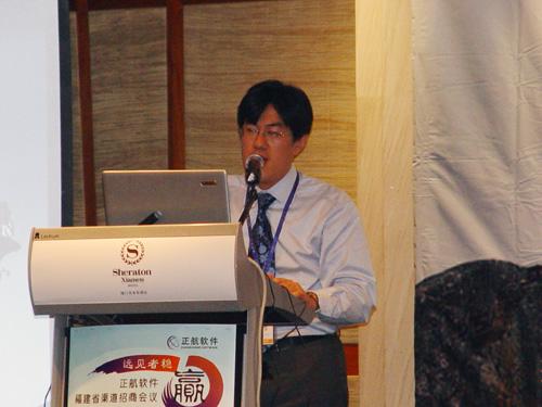 正航软件副总林华荣针对正航软件产品及应用行业发表演讲