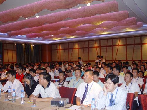 2008年正航软件福建渠道招商会议现场