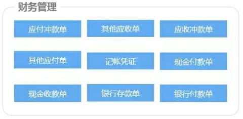 yunshenpi05-webp